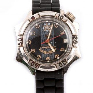 8b760db7 Часы СССР Командирские купить